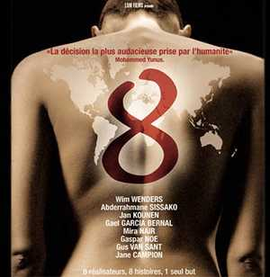 8 - Drame
