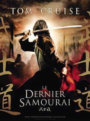 Le dernier samouraï - Film de guerre, Drame, Aventure