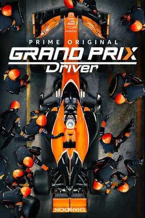 GRAND PRIX Driver - Documentaire