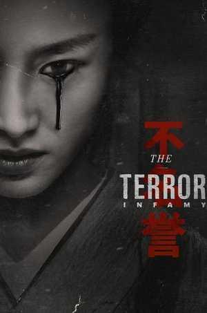 The Terror - Drame