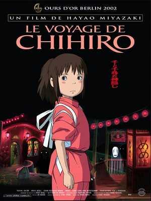 Spirited Away: Sen and Chihiro - Animatie Film