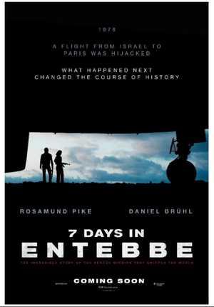 7 Days in Entebbe - Politie, Thriller, Drama