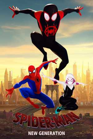 Spider-Man: Into The Spider-Verse - Animatie Film