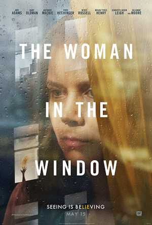 The Woman in the Window - Politie