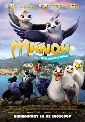 Manou op de Meeuwenschool - Avontuur, Animatie Film