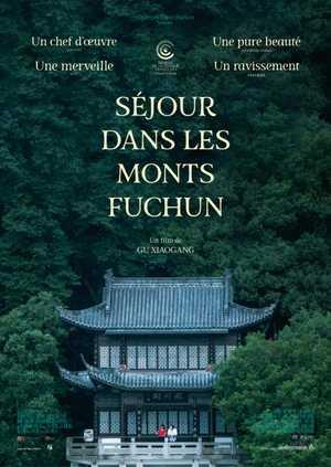 Séjour dans les Monts Fuchum - Romantisch, Drama