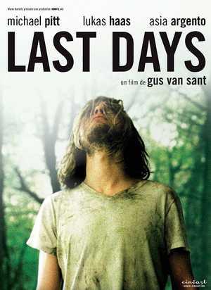 Last Days - Drama, Muziek