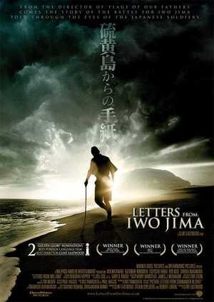 Letters from Iwo Jima - Oorlogfilm, Drama