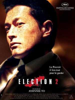 Election 2 - Politie, Thriller