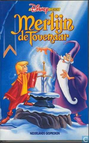 Merlijn De Tovenaar - Animatie Film, Familie