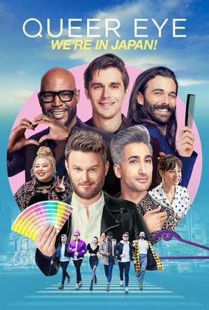 Queer Eye: We're in Japan! - Komedie