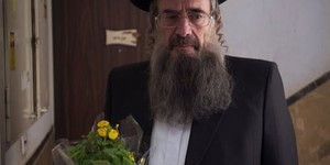 Jerusalem Customs
