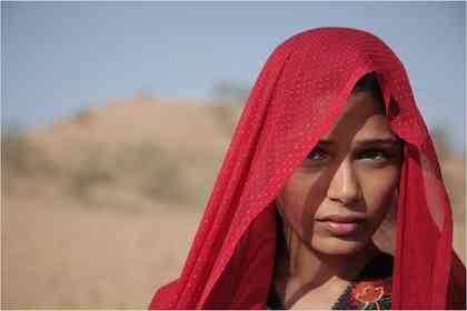 Trishna - Picture 1