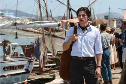 Marius - Picture 3