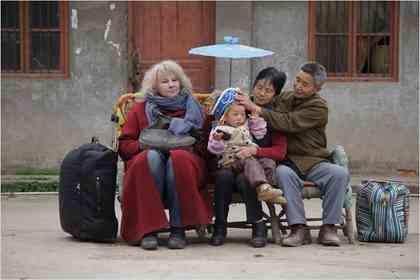 Voyage en Chine - Picture 7