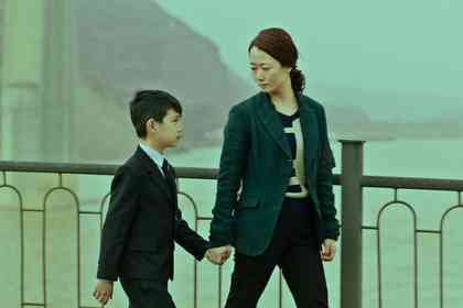 Mountains May Depart (Shan he gu ren) - Picture 5