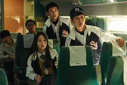 Train to Busan - Picture 3