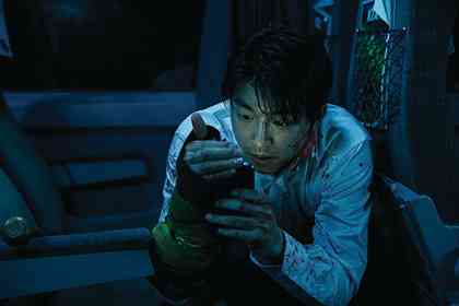 Train to Busan - Picture 5