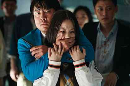 Train to Busan - Picture 6