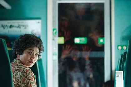 Train to Busan - Picture 8