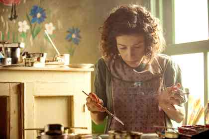 Maudie - Picture 1