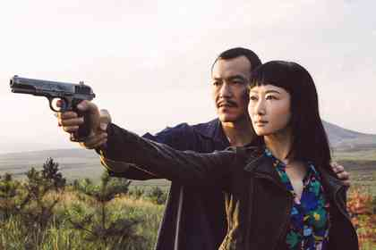 Ash is Purest White - Picture 4