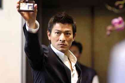 Infernal Affairs - Picture 1