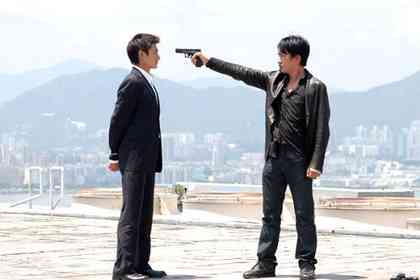 Infernal Affairs - Picture 3