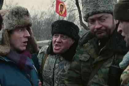 Donbass - Picture 4