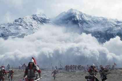 Mulan - Picture 1