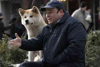 Hachiko: A Dog's Story - Picture 2