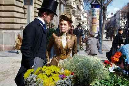 Bel Ami - Picture 5