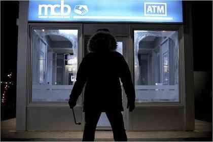 ATM - Photo 2