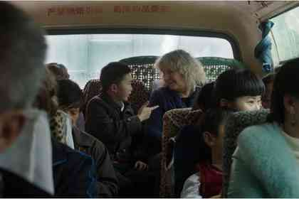 Voyage en Chine - Photo 1