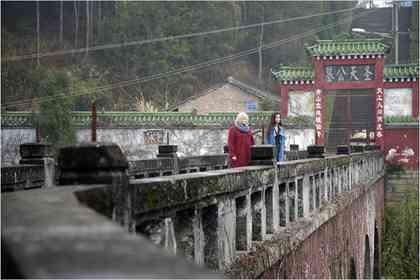 Voyage en Chine - Photo 6