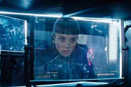 Ready Player One - Photo 7