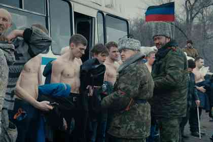 Donbass - Photo 3