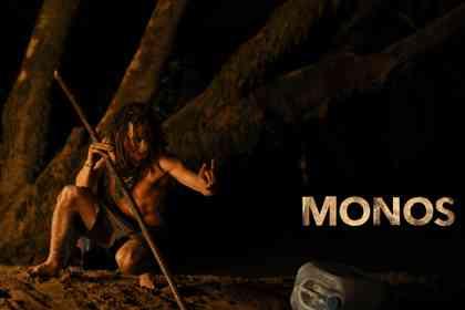 Monos - Photo 3