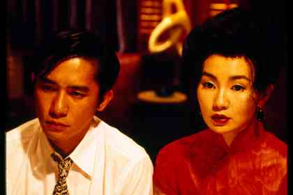 In the Mood for Love (4K) - Photo 1