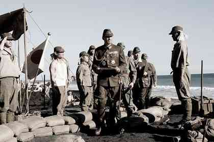 Lettres d'Iwo Jima - Photo 1