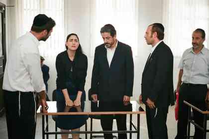 GETT le procès de Viviane Amsalem - Foto 4
