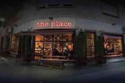 The Place - Foto 2