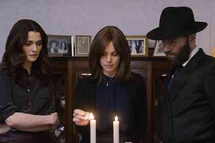 Disobedience - Foto 5