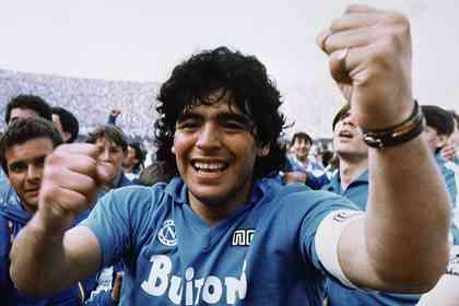 Diego Maradona - Foto 2