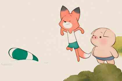 Le cochon, le renard et le moulin - Foto 1