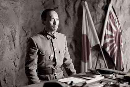 Letters from Iwo Jima - Foto 6