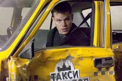 The Bourne Supremacy - Foto 1