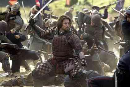 The Last Samurai - Foto 1
