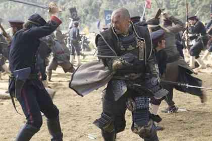 The Last Samurai - Foto 3