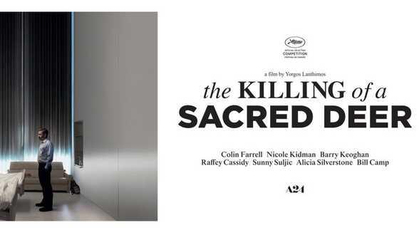 The Killing of a Sacred Deer - Une histoire incroyable teintée d'émotions - Actu
